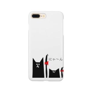 にゃ〜ん。 Smartphone cases