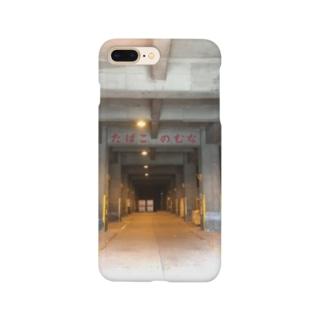 たばこ・のむな Smartphone cases