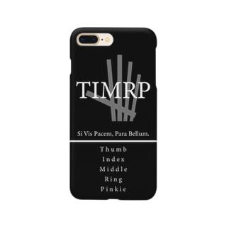 Para Bellum (Black) Smartphone cases