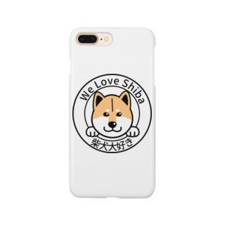 柴犬大好き Smartphone cases