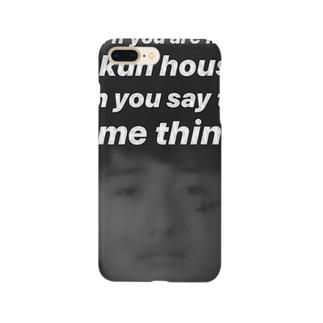 U Smartphone cases