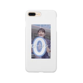 ローソン Smartphone cases