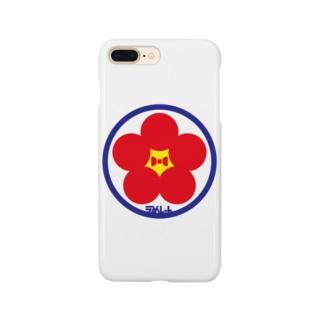 パ紋No.3388 うめしゃん Smartphone cases