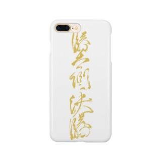 勝者側決勝 GOLD Smartphone cases