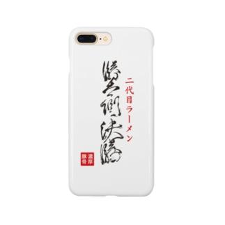 勝者側決勝ラーメン Smartphone cases