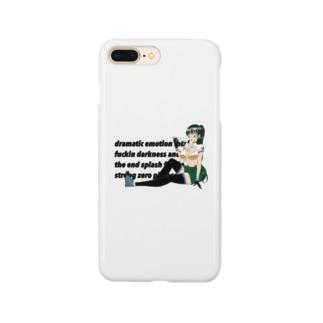 擬人化シークヮーサー Ⅱ スマホカバー Smartphone cases