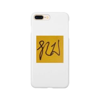 混沌コントロール 無名時代デザイン Smartphone cases