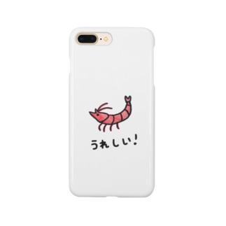 うれしい! エビ Smartphone cases