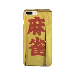 博打 Smartphone cases