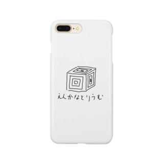 ちからのぬけたえんかなとりうむ Smartphone cases