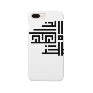 松や SUZURI店のモノクロ迷路 Smartphone cases
