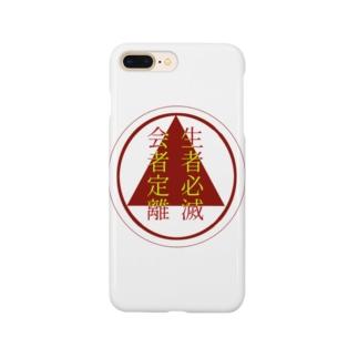 四字熟語 Smartphone cases