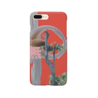 collage Smartphone cases
