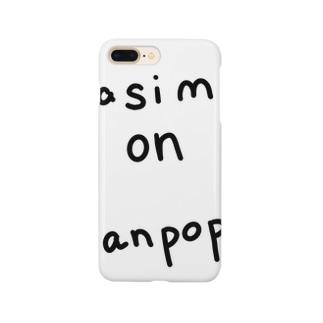 Sasimi On Tanpopo Smartphone cases
