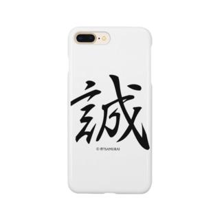 新撰組 Smartphone cases