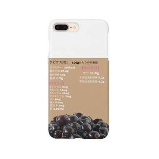 タピオカとは..... Smartphone cases