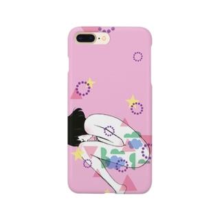 眠りにつくたび願うこと(pink) Smartphone cases