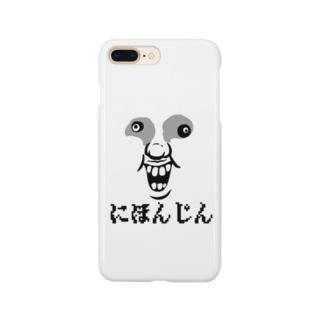 にほんじん Smartphone cases