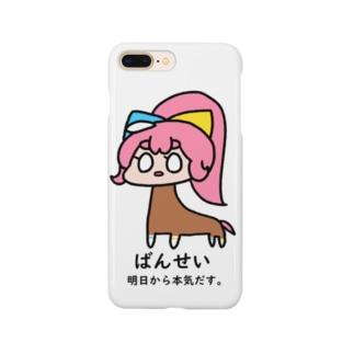 うまぽにこ【ばんせい】 Smartphone cases