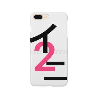 タイチ2j Smartphone cases