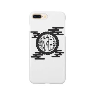 縄ノ輪スマホケース Smartphone cases
