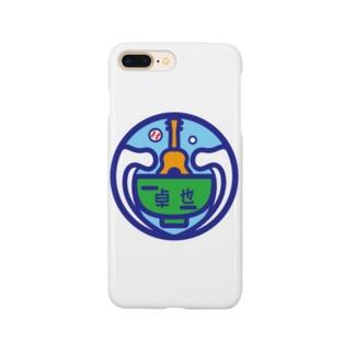 パ紋No.3399 卓也 Smartphone cases