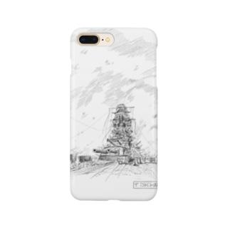 戦艦長門  ビキニ環礁にて Smartphone cases