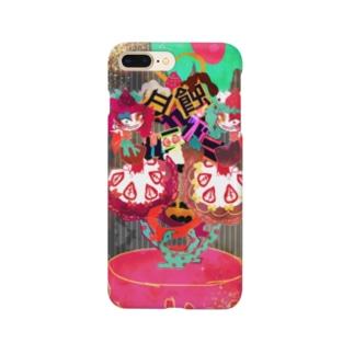 アフタヌーンタイム Smartphone cases
