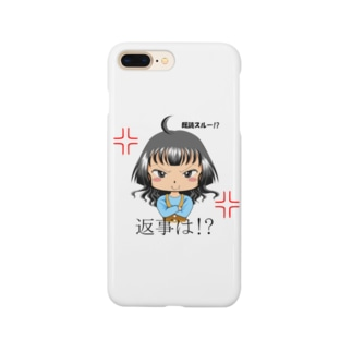 不機嫌マリーちゃん Smartphone cases