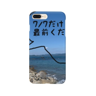 7/7 Smartphone cases