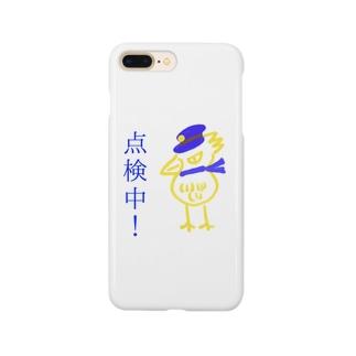 点検中 Smartphone cases