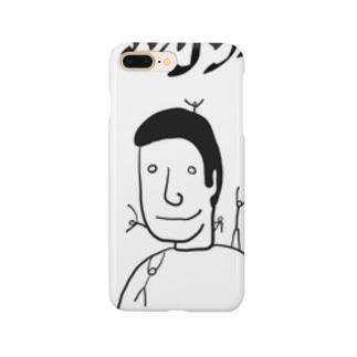 ヒューマンリソース Smartphone cases