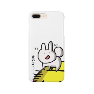 お月見うさちゃん Smartphone cases