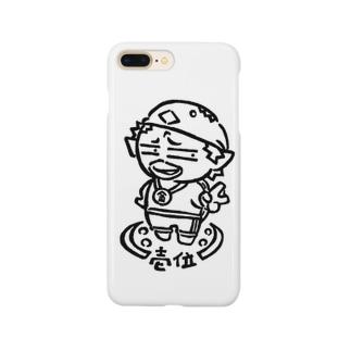 への河童 Smartphone cases