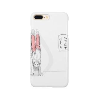 津辺ちゃんの試みスマホケース Smartphone cases