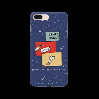 HÖGBRONのTemporarily Closed... Smartphone cases