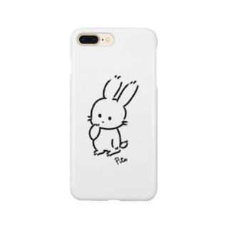 かんがえるうさぎ Smartphone cases