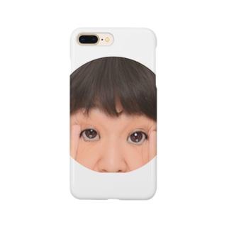 天文部 officialのjitsuhandy Smartphone cases