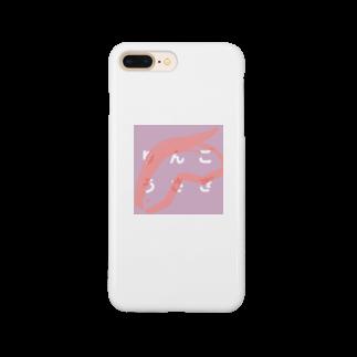 mae0804のりんごうさぎ Smartphone cases