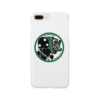 イレシンダー(安全緑十字) Smartphone cases