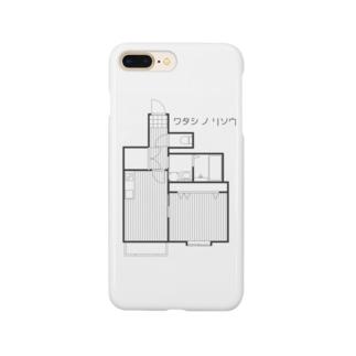 ワタシノリソウ Smartphone cases