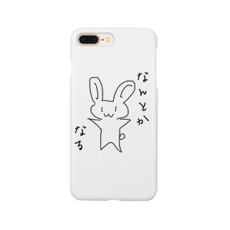 てきとうさぎ Smartphone cases