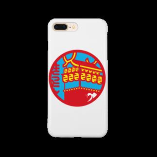 原田専門家のパ紋No.3404 きっとん  Smartphone cases