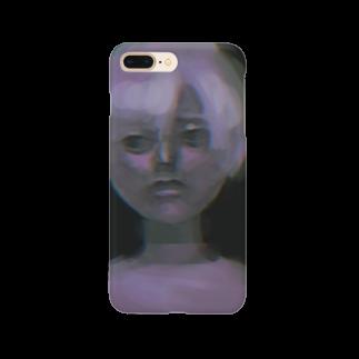 Halseの悲哀 Smartphone cases