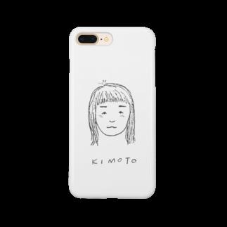 しみずゆま のお友達 Smartphone cases