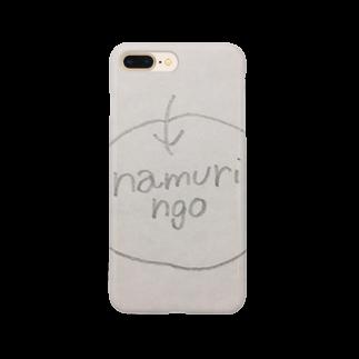 namuriのnamuri Smartphone cases