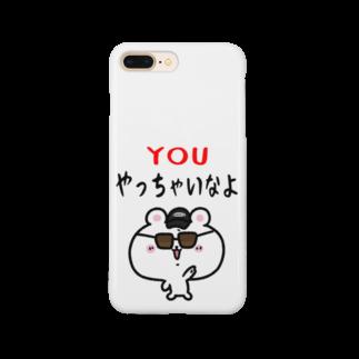 うさぎまるえkawaiishop のくまコロりん『youやっちゃいなよ』 Smartphone cases