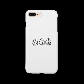 遊のさんびきのうさぎ Smartphone cases