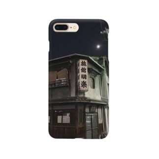 旅館明楽 2019  Smartphone cases