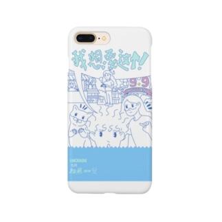 ChaiDerLinのwxyzg Smartphone cases